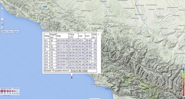 Землетрясения онлайн