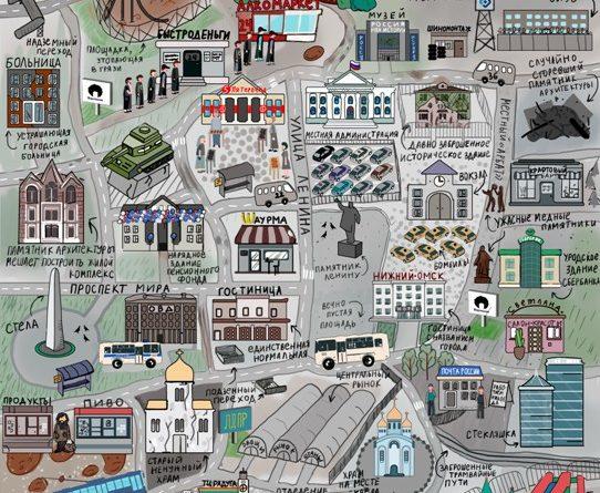 Карта любого города России
