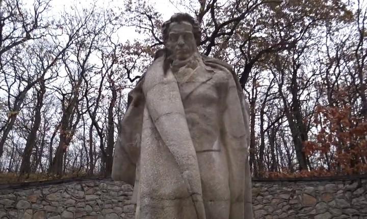 Памятник Пушкину. Железноводск.